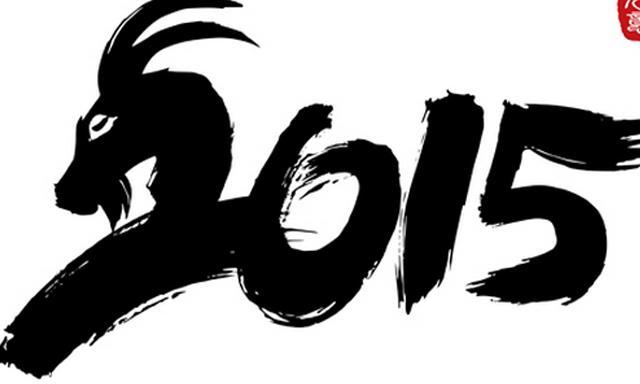 Feng Shui Baño Noroeste:Muy feliz año de la Cabra de Madera para todos mis seres mágicos
