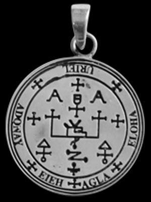 ARKANGEL MEDALLA URIEL 3cm